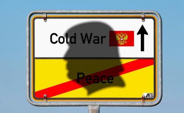 Почему ядерная война становится неизбежной