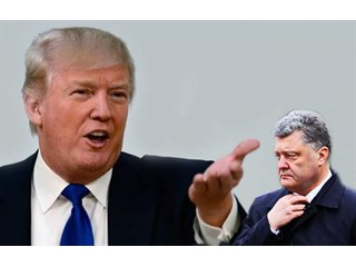 Внезапный ход. Порошенко предупредил Трампа, что Украина отойдёт России