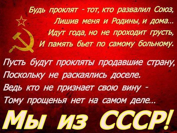 До сих пор ужасно вспоминать советское рабство…