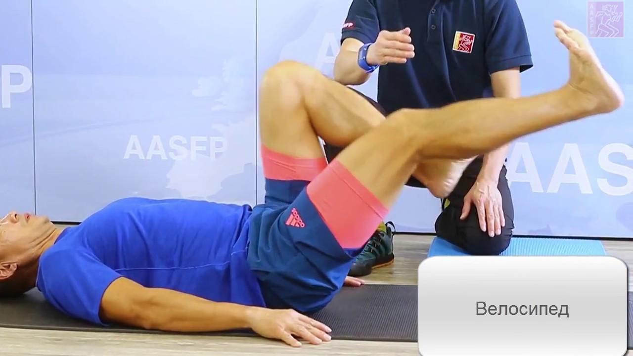 Упражнения против артрита и боли в коленном суставе