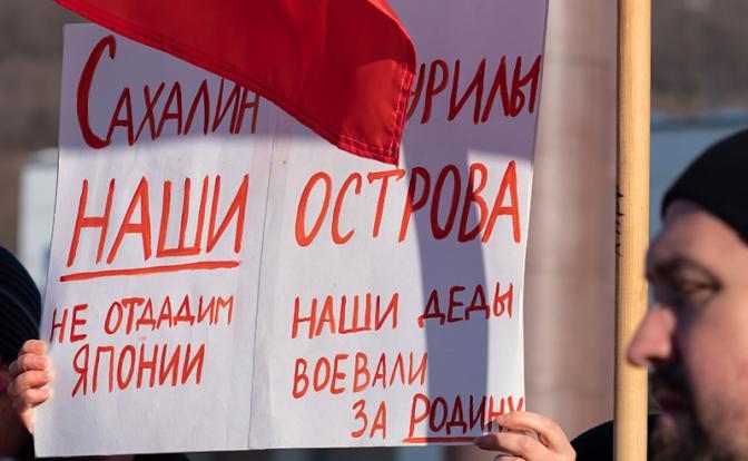 В Кремле так говорят о Курил…