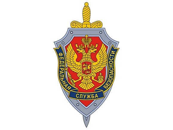 Отдел фсб россии по 2й бригаде вко в/ч 74162