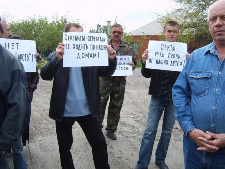 Сектантские куплеты «Новой г…