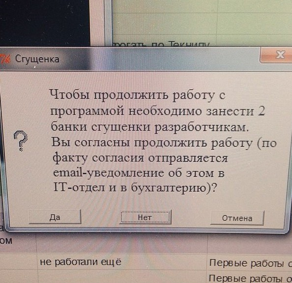 13. На заметку программистам  1 апреля, День дурака, прикол, розыгрыш, юмор