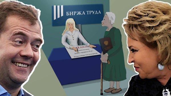 Эфиры федеральных СМИ убеждают нас, что пенсионная реформа – на благо россиян