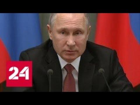 Путин: правительство сделало все возможное и более того