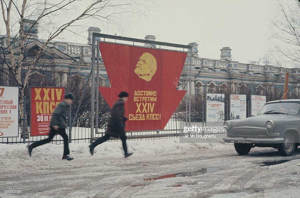Как победить «СССР в самом себе»