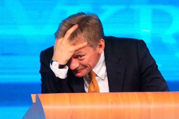 Дмитрий Песков: Курс доллара россиян не волнует