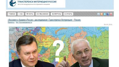 В Кремле не смогли прокоммен…