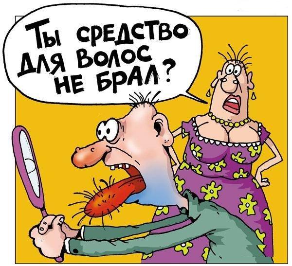 Для женщины в мужчине главное, чтобы он хорошо танцевал... под её дудку.