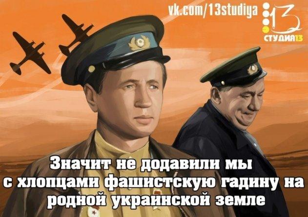 ВВС Украины: В бой идут бесславные ублюдки