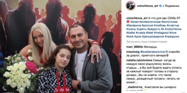 От других ухажеров и следа не осталось: Волочкова воссоединилась с бывшим мужем