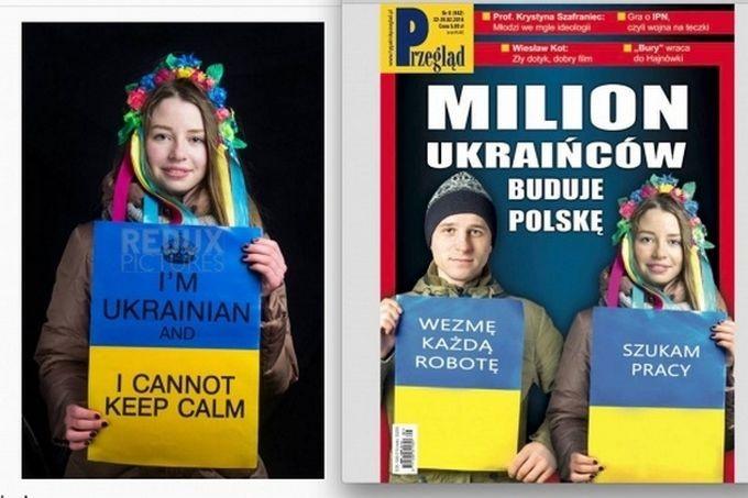 Поляки опять глумятся над активистами майдана