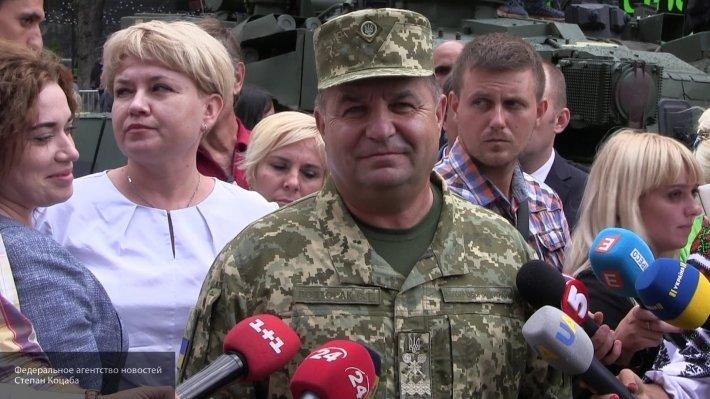 Украинской армии пообещали 3…