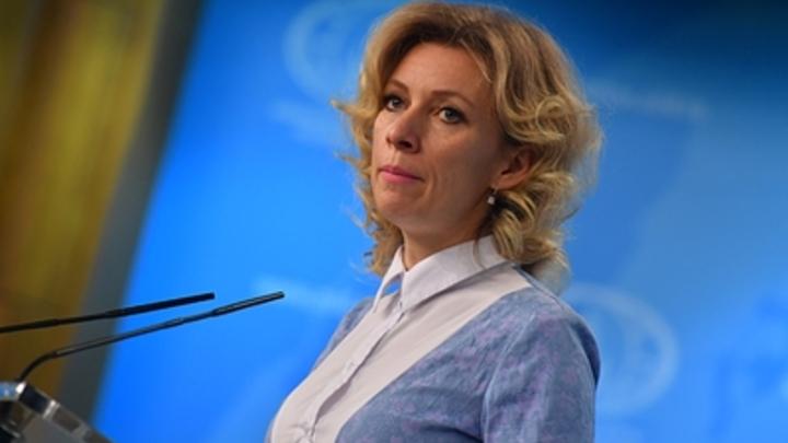 «Спросите по-русски, вы прекрасно его знаете»: Захарова отказалась говорить с ВВС по-английски