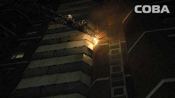 Число пострадавших впожаре вЕкатеринбурге увеличилось дотрех детей