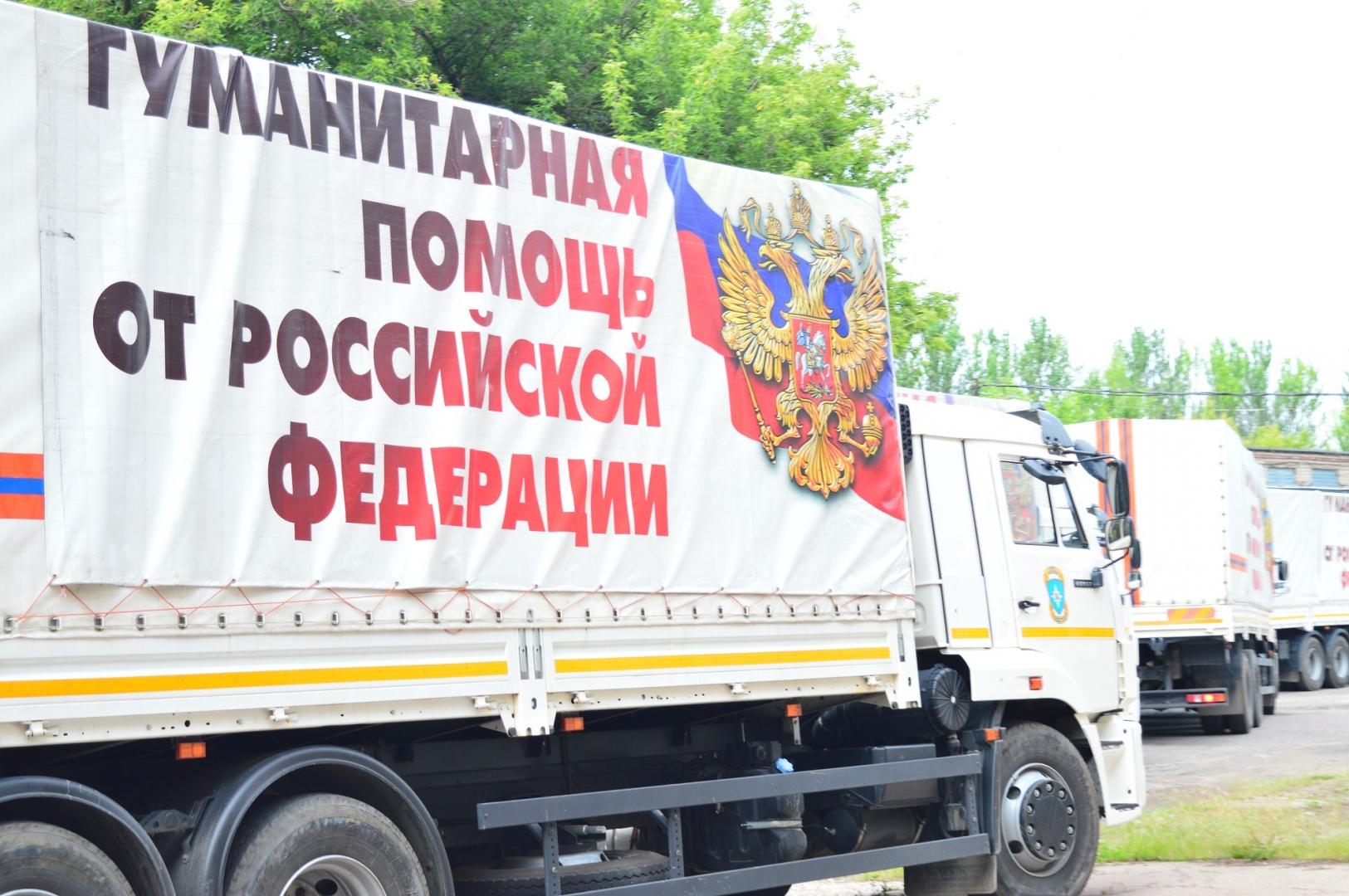 В ДНР прибыл российский гумконвой с медикаментами и медицинским имуществом