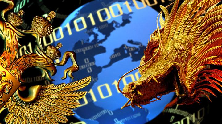 Пора вырвать из рук США контроль над интернет-рубильником