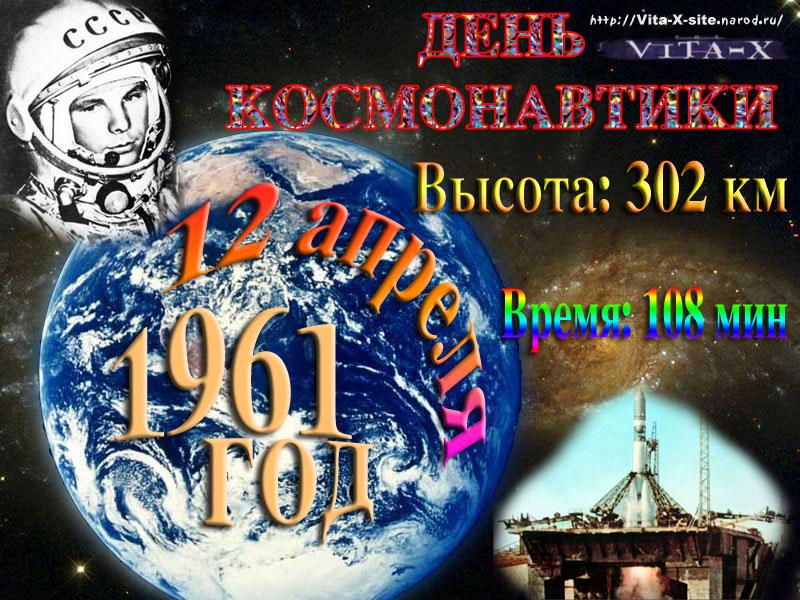 КАЛЕНДАРЬ на АПРЕЛЬ 2016 г.