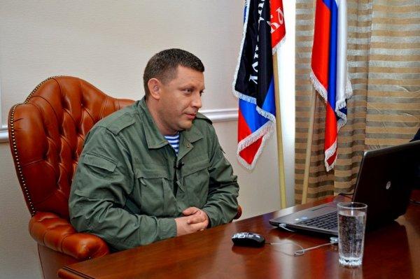 2 часть. Онлайн-конференция Александра Захарченко с жителями Киева
