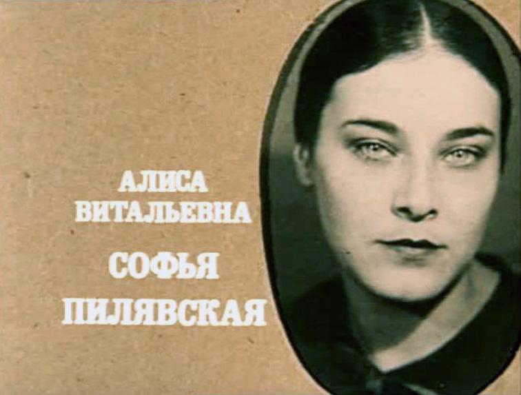Несоветская красавица Софья …