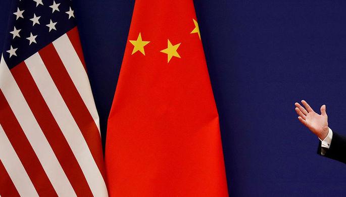 Китай и США вышли на путь эскалации конфликта