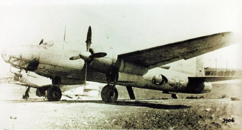 Самолёт-камикадзе «Мицубиси»…