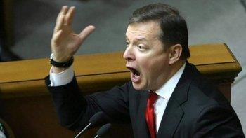 """Ляшко """"зачитал"""" рэп про обломанные зубы Порошенко: """"Я их, подонков, научу"""""""