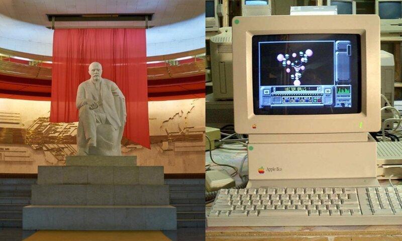 Ленинский музей в Горках до сих пор работает на компьютерах Apple