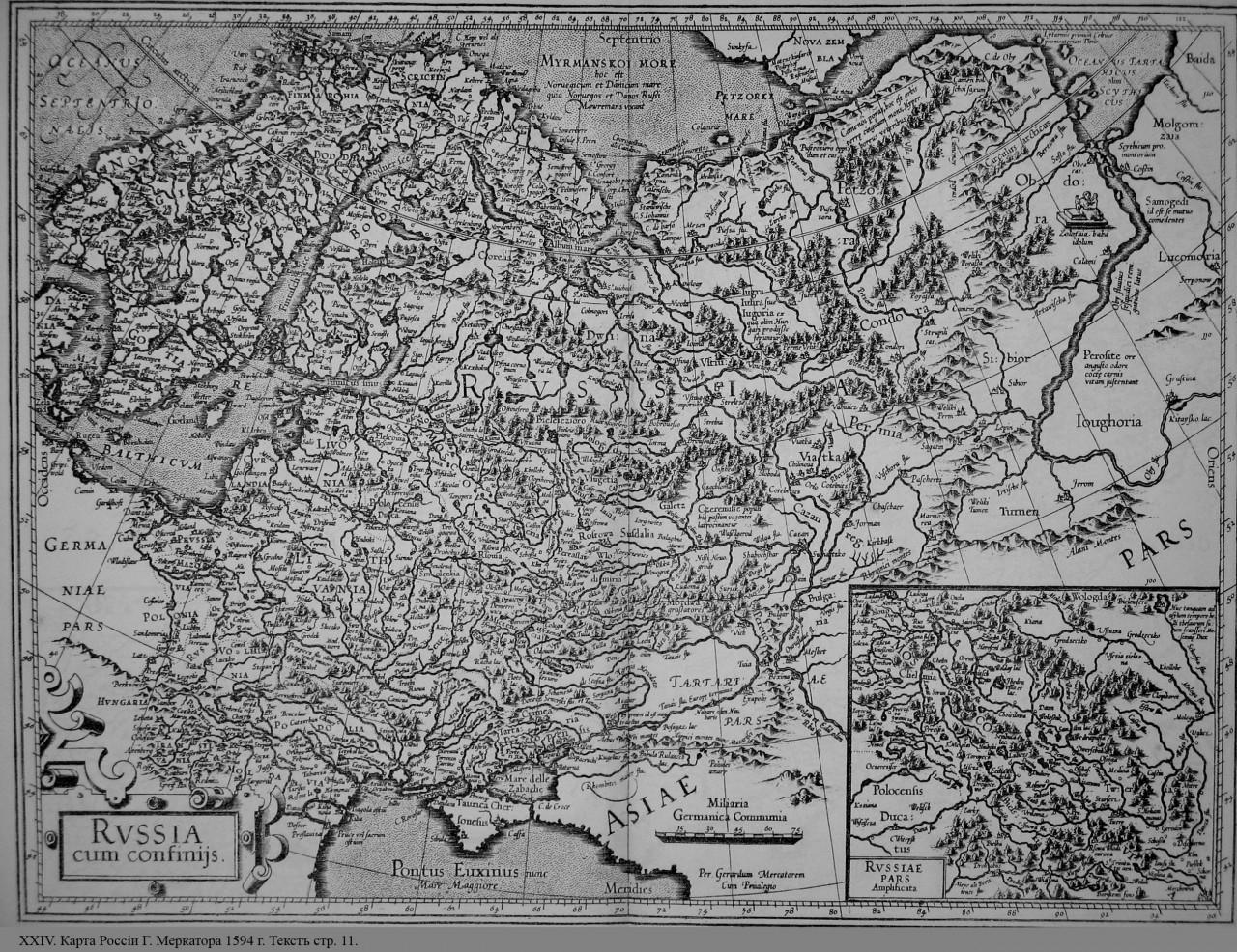 Неизвестные города 16 века северного полушария. Другая история.