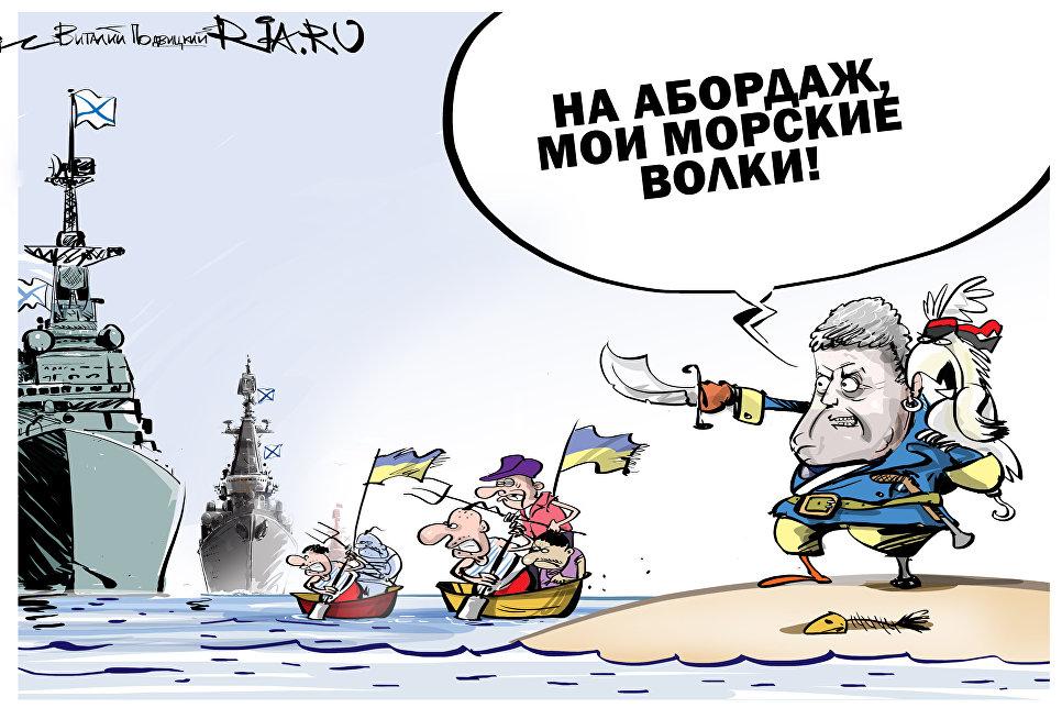 «Майданные флотоводцы»: Киев…