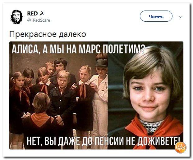 Молодежь хочет в СССР!