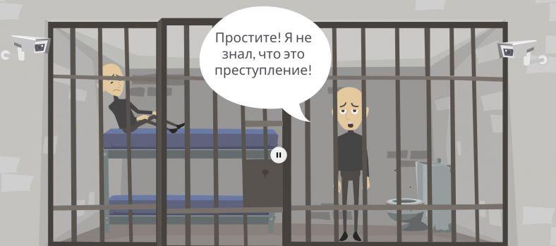 Следком РФ снял мультик об экстремизме в интернете. В нём подросткам грозят сроком за лайки