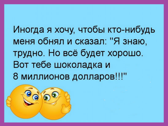 Сидят два новых русских в ресторане под открытым небом. Видят — идет девочка в очках...
