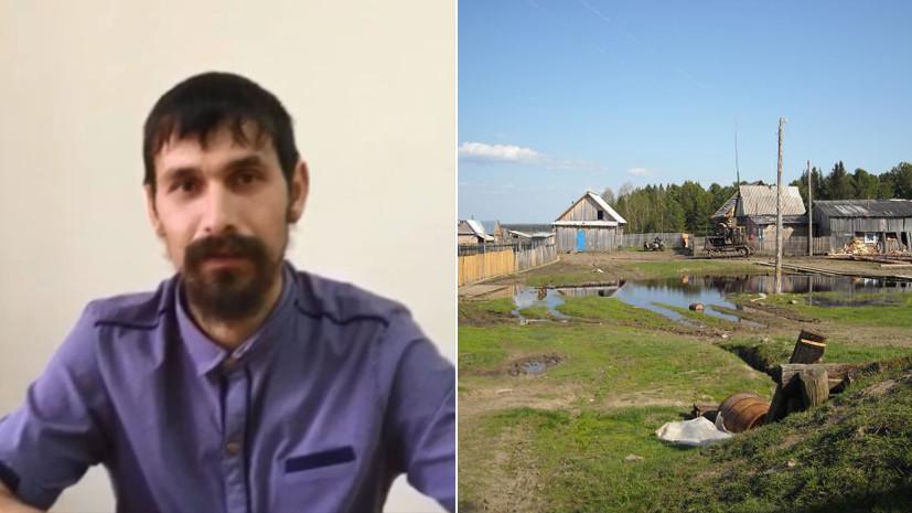 «Верил, что всё закончится хорошо»: староверу из Бразилии, который 20 лет прожил в тайге, могут выдать гражданство РФ