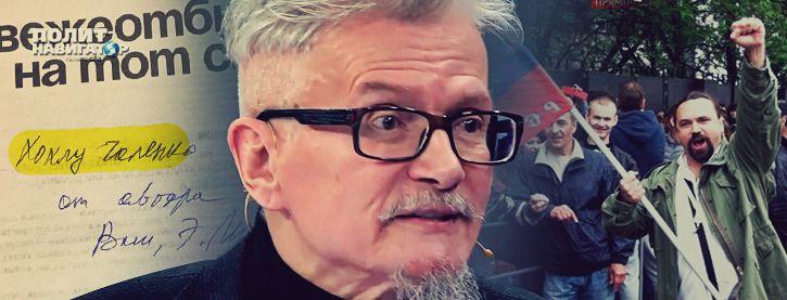 В Москве обозвали «хохлом» известного пророссийского журналиста