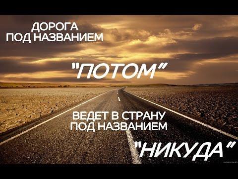 дорога в никуда (480x360, 46Kb)