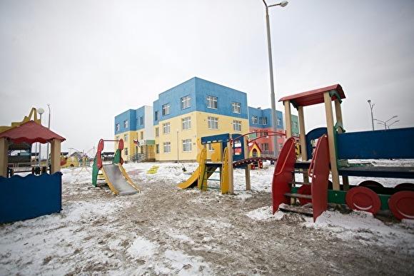 В Сибири персонал детского сада «воспитывал» детей булавками