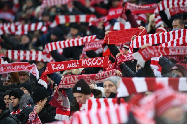 «Спартак» наказали закрытием фанатской трибуны на один матч РПЛ за кричалки