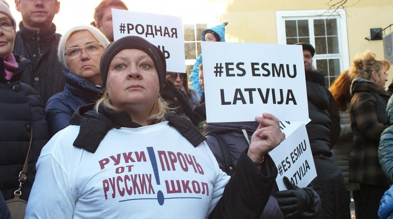 В СПЧ заступились за русские школы в Латвии