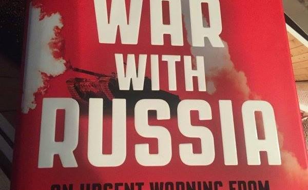Это настоящая паранойя! В западных СМИ все забито «Войной с Россией 2017»