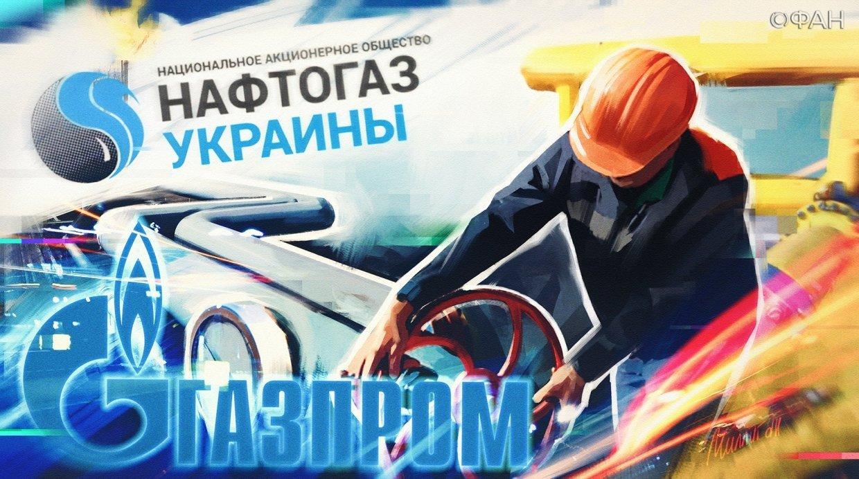 «Северный поток» прижал: Укр…