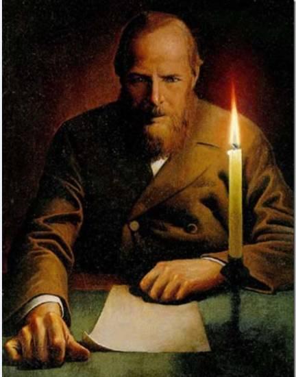 Достоевский и революция