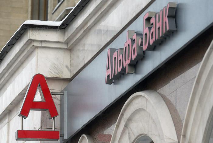 Альфа-банк из-за санкций перестал обслуживать российские оборонные предприятия