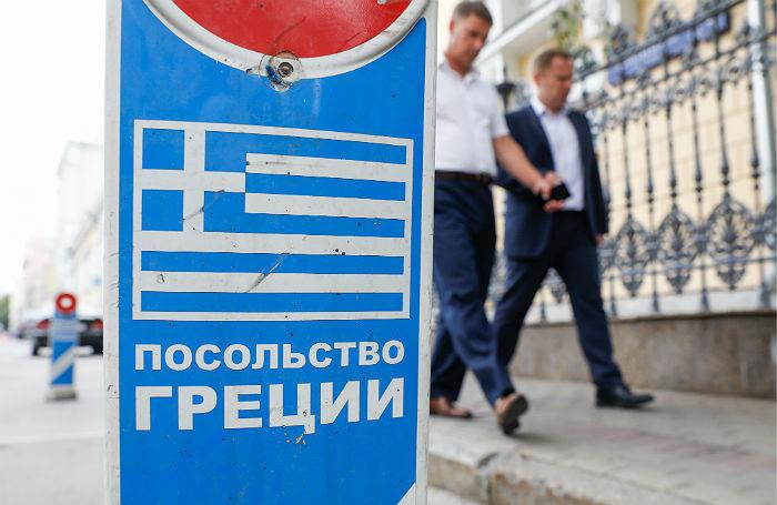 Греческое обострение. Россия готовит ответ?