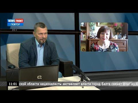 Признание неконституционным закона о референдуме — подготовка к расчленению Украины — Светлана Новицкая