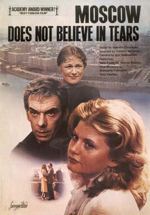 Как снимали фильм «Москва слезам не верит»