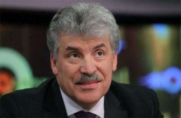ЦИК РФ не нашёл нарушений в освещении кампании Павла Грудинина в СМИ