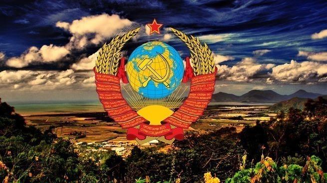 28 лет назад Советские Граждане решили судьбу СССР!