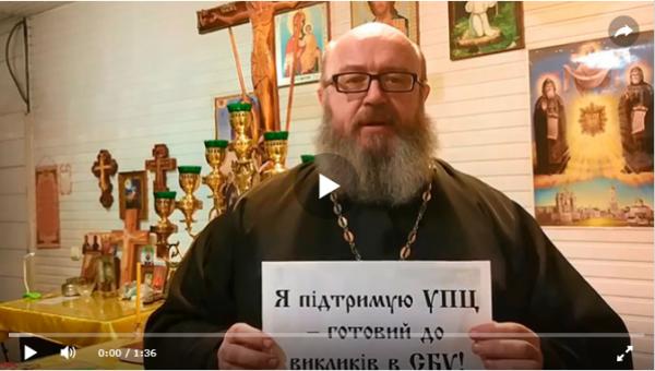 Флешмоб украинских священников в поддержку святой церкви УПЦ МП